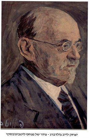 יצחק לייב גולדברג